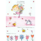 Mother's Day Card - To My Mummy (Girl) - 32010
