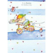 Mother's Day Card - To My Mummy (Boy) - 32020