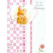 Mother's Day Card - For The Very Best Mummy - 32030
