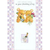 Wedding Card - For A Special Couple - 37070